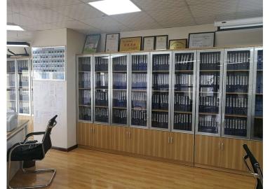 客户档案室